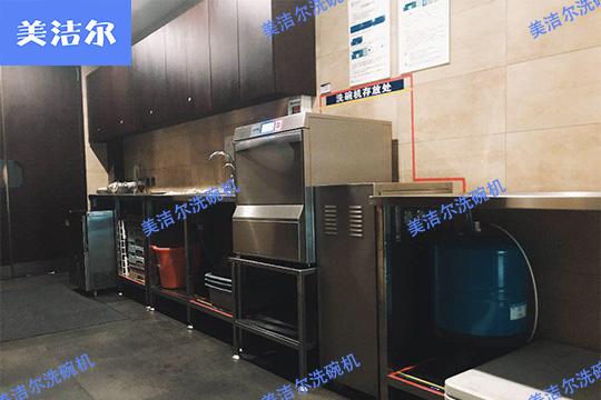餐厅用洗碗机