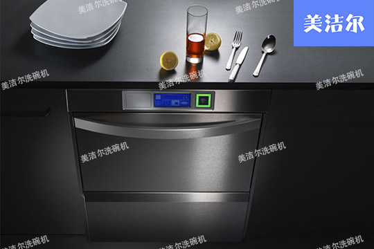 火锅洗碗机