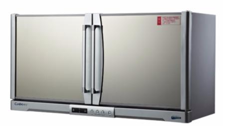 餐具消毒柜ZTP70A-11
