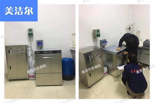 小型洗碗机厂家