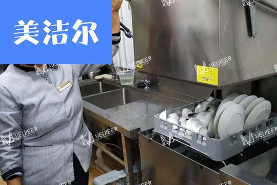 餐厅食堂小型自动洗碗机厂家