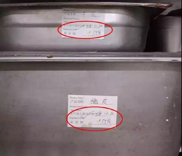 美洁尔商用洗碗机