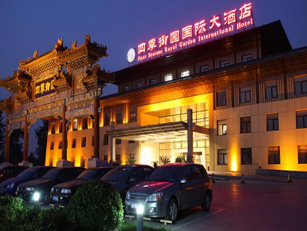 北京四季国际大酒店-商用洗碗机