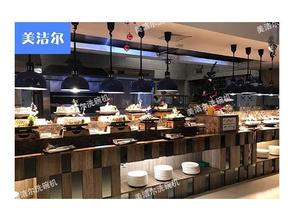 美洁尔自助餐案例|黄岛蓝海餐厅智能洗碗机,我在行!