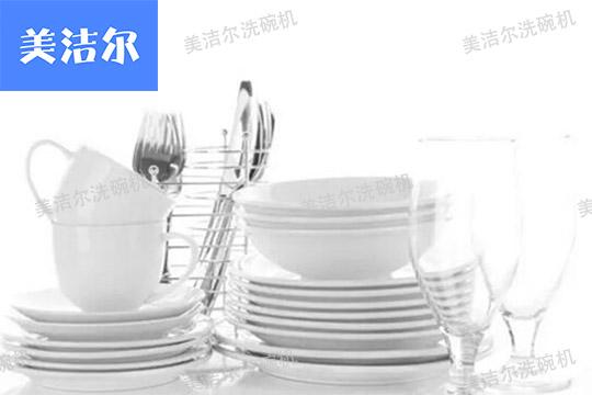 餐厅洗碗机