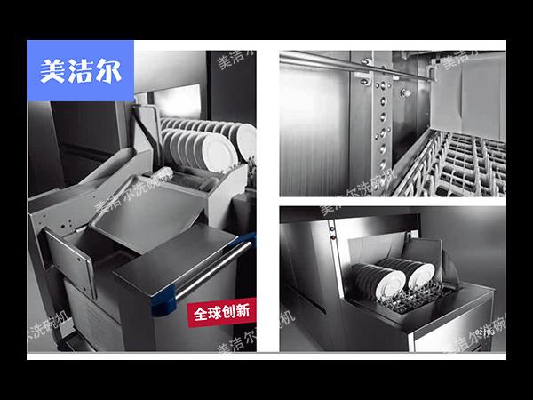 「美洁尔」大型洗碗机的操作流程