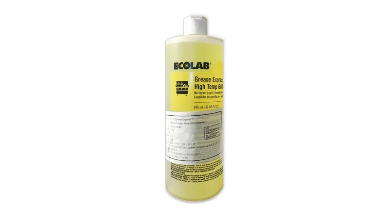 油立方高温除油剂