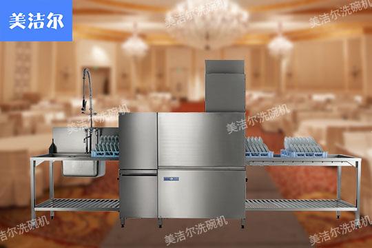 智能自动洗碗机