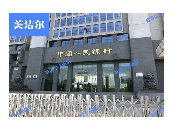 银行食堂洗碗机案例|中国人民银行洗碗解决方案