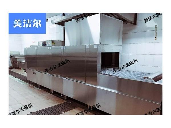 工厂洗碗机租赁模式:开创美洁尔发展新方向