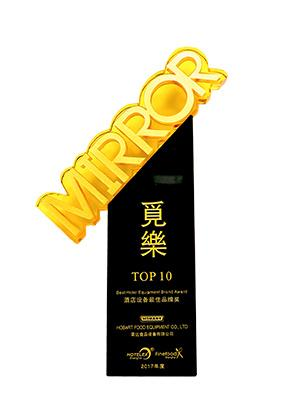 MIRROR酒店设备最佳品牌