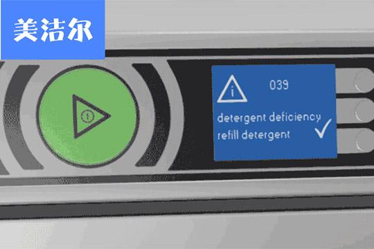 智能全自动商用洗碗机