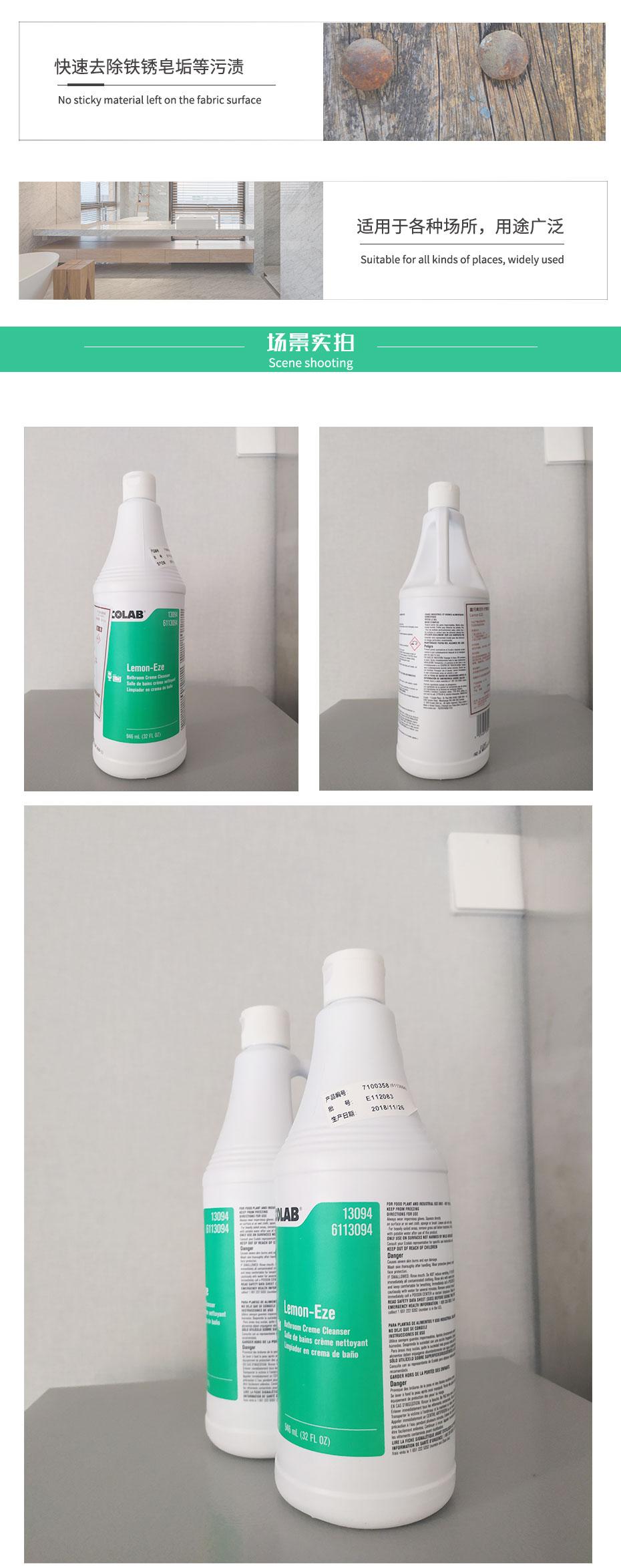 重污清洁剂930_03