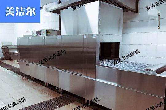 大型洗碗机