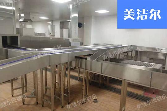 大型食堂洗碗机