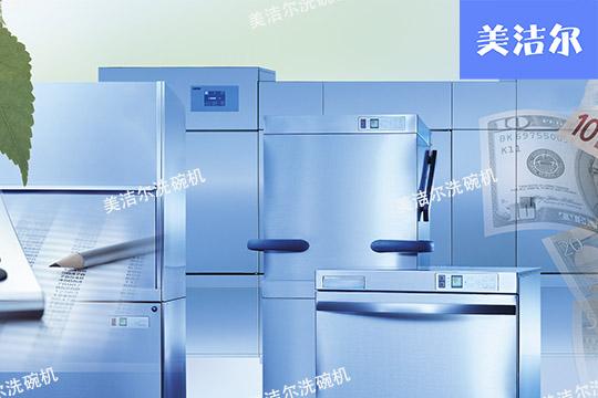 工业洗碗机