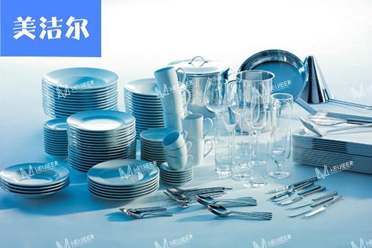 通道式洗碗机