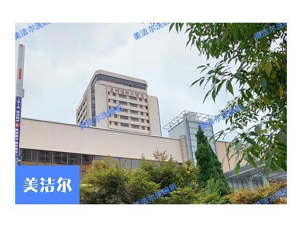 美洁尔酒店案例|青岛东晖国际加购酒店小型洗碗机