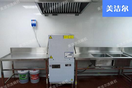 洗碗机厂家