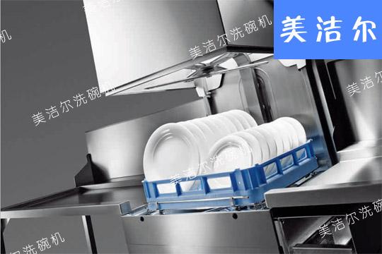 罩式洗碗机