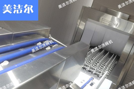 食堂洗碗机