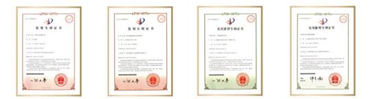 直饮水机专利技术证书