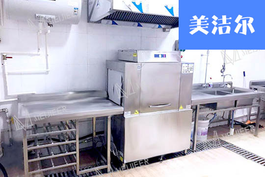 大型全自动洗碗机