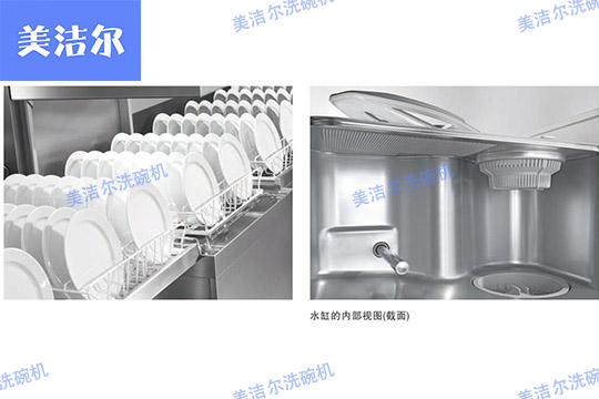 全自动洗碗机品牌