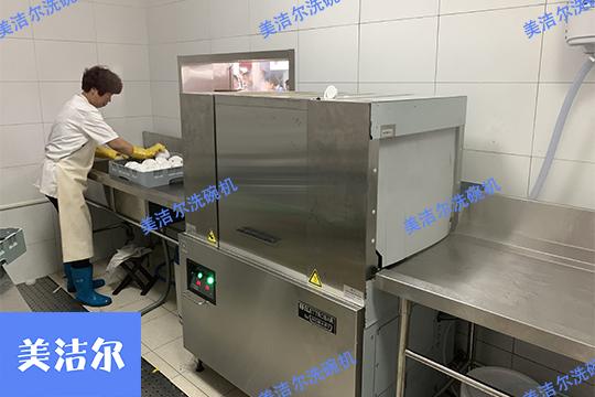 餐厅专用洗碗机