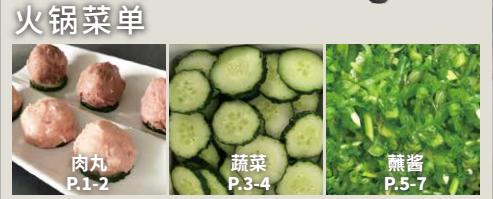 火锅店专用电动切菜搅拌机使用