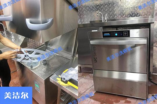 食堂洗碗机可以给餐具消毒