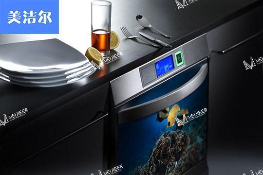 全自动洗碗机