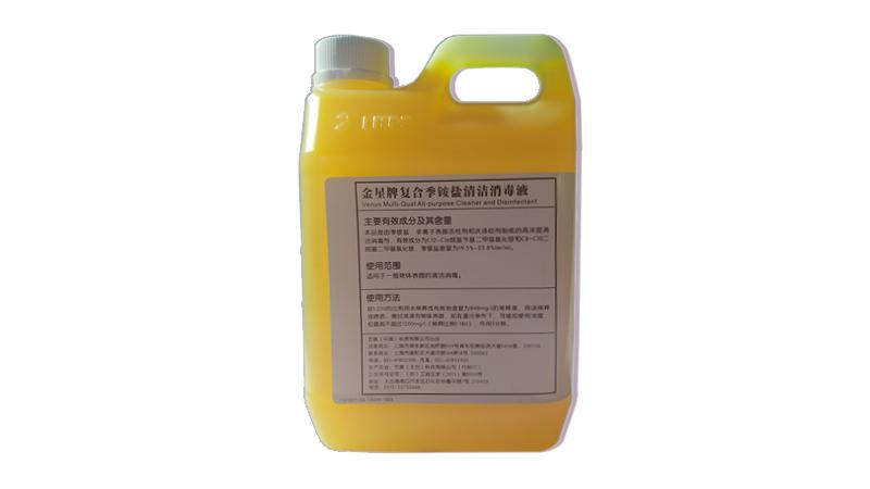 金星牌复合季铵盐消毒液